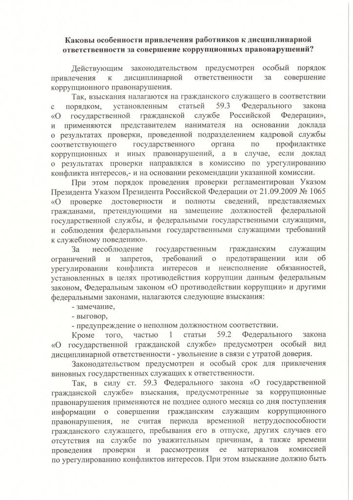 информация на сайты 003.jpg