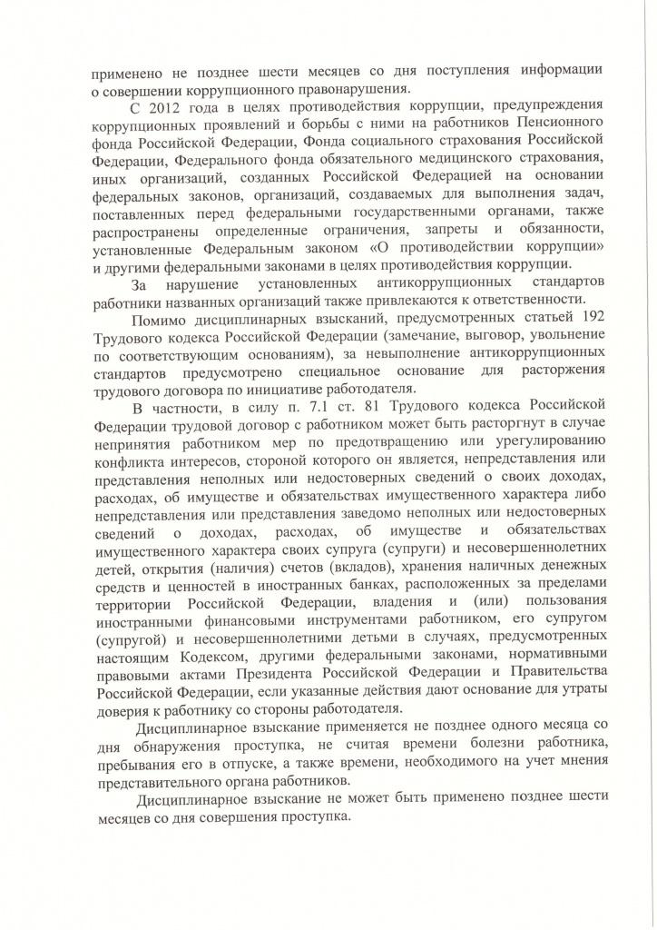 информация на сайты 004.jpg